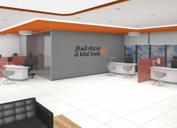 Al-Hilal-Case-Study-20-590x428